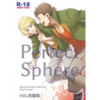 Doujinshi - Omnibus - IRON-BLOODED ORPHANS / Norba Shino x Yamagi Gilmerton (Perfect Sphere) / Hill.