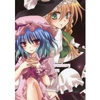 Doujinshi - Touhou Project / Marisa & Remilia (Strawberry Song) / cold lip