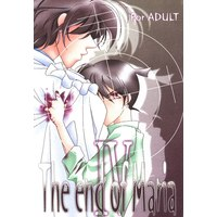 [Boys Love (Yaoi) : R18] Doujinshi - Magic Kaito / Kuroba Kaito x Edogawa Conan (The end of Maria 4) / 探偵工房
