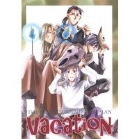 Doujinshi - The Heroic Legend of Arslan / All Characters (Vacation) / DOGS.CATS