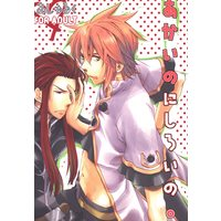 [Boys Love (Yaoi) : R18] Doujinshi - Tales of the Abyss / Asch x Luke fon Fabre (あかいのしろいの) / Funyamafu