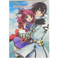 Doujinshi - Anthology - Tales of Graces / Asbel Lhant x Cheria Barnes (Amabile Rondo *アンソロジー)