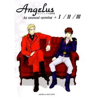 Doujinshi - Gundam series / Char Aznable x Amuro Ray (Angelus An unusual opening+Ⅰ/Ⅱ/Ⅲ *再録) / 流星バンビ