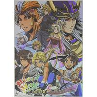 Doujinshi - Dissidia Final Fantasy / All Characters (Final Fantasy) (DISSIDIA Magagine -preparation title-) / むせ狂う乙女/最恐乙女