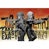 Doujinshi - Novel - PSYCHO-PASS / Ichigaya Arisa & Imai Risa & Hikawa Sayo (FAKE PLASTIC EAR-TH) / 西荻窪ピカデリー