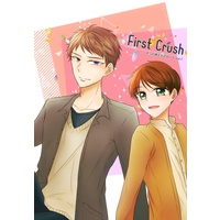 Doujinshi - First Crush / SKYうぃーく