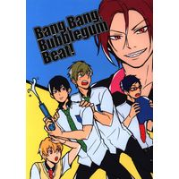 Doujinshi - Free! (Iwatobi Swim Club) / All Characters (Free!) (Bang, Bang, Bubblegum Beat!) / あいほろ。