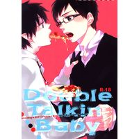 [Boys Love (Yaoi) : R18] Doujinshi - Blue Exorcist / Yukio x Rin (Double Talkin' Baby) / アマンボーイ