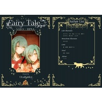 Doujinshi - Anthology - Alice in Wonderland / Hikawa Hina & Hikawa Sayo (Fairy Tale) / OcalCider