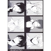 [Boys Love (Yaoi) : R18] Doujinshi - Anthology - Durarara!! (every chin *合同誌) / HUMMEL