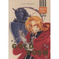 Doujinshi - Fullmetal Alchemist / Roy Mustang x Edward Elric (GOLD RUSH) / WORLD HUNT
