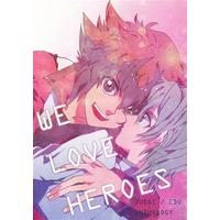 Doujinshi - Yu-Gi-Oh! GX / Yuki Judai x Aster Phoenix (WE LOVE HEROES) / Next Chanmare