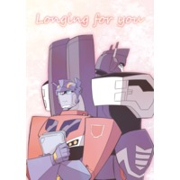 Doujinshi - Transformers / Optimas Prime & Ultra Magnus (Longing for you) / 鈍色