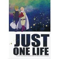 Doujinshi - One-Punch Man / Genos x Saitama (JUST ONE LIFE) / Hyakushiki