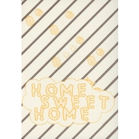 Doujinshi - Novel - Haikyuu!! (HOME SWEET HOME) / 梟眼鏡
