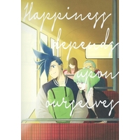 Doujinshi - Promare / Galo x Lio (Happiness depends upon ourselves) / ガミラス