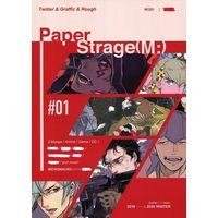 Doujinshi - Illustration book - Paper Strage / MICROMACRO