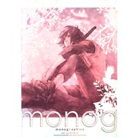 Doujinshi - Illustration book - NARUTO (monographics *イラスト集) / 春宵感懐