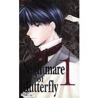 Doujinshi - Ghost Hunt (Nightmare of Butterfly 1) / Seraphita