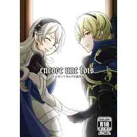 [Boys Love (Yaoi) : R18] Doujinshi - Novel - Omnibus - Fire Emblem if / Leo x Kamui (encore une fois) / くらげ