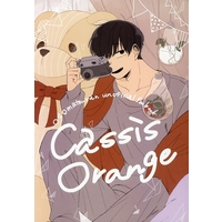 Doujinshi - Illustration book - Osomatsu-san / All Characters (Cassis Orange) / kashi