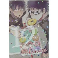 Doujinshi - Anthology - Prince Of Tennis / Inui x Kaidou (12Lovers *アンソロジー)