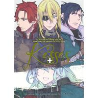 Doujinshi - Fire Emblem: Three Houses / Byleth (Female) & Dimitri (kisses) / らいげきたい