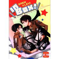 [Boys Love (Yaoi) : R18] Doujinshi - Shingeki no Kyojin / Eren x Levi (IN BOX) / アイデン