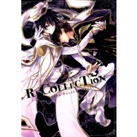 [Boys Love (Yaoi) : R18] Doujinshi - Code Geass / Suzaku x Lelouch (RE COLLECTION *再録) / vi-blast