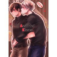 Doujinshi - Hetalia / Prussia x Southern Italy (Assorted Kisses) / meias.