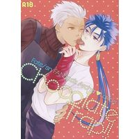 [Boys Love (Yaoi) : R18] Doujinshi - Fate/stay night / Archer  x Lancer (Chocolate Trap) / rocca