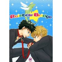 [Boys Love (Yaoi) : R18] Doujinshi - Novel - Prince Of Tennis / Zaizen x Kenya (Rainbow Bridge) / NoNoDays