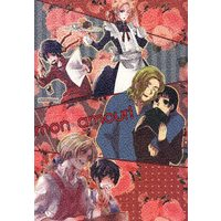 Doujinshi - Hetalia / France x Japan (mon amour!) / 1104+smwm+scalt!