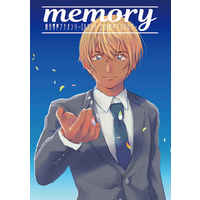 Doujinshi - Novel - Anthology - Meitantei Conan / Amuro Tooru (memory) / mam