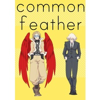 Doujinshi (common feather) / YかにY