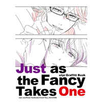 Doujinshi - Illustration book - Omnibus - UtaPri / Otori Eiichi x Otori Eiji (Just as  the Fancy  Takes One) / 正午