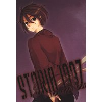 Doujinshi - Hetalia / United Kingdom & China (STORIA 1997 THE FIRST HALF) / クローチェカ