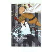 Doujinshi - One-Punch Man / Genos x Saitama (TOP GEAR/OVER DRIVE) / ふじた