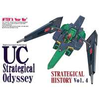 Doujinshi - Gundam series (UC Strategical Odyssey Vol.4) / Ryuusei-kai