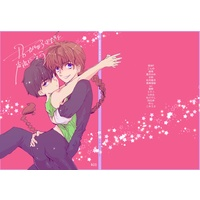 [Boys Love (Yaoi) : R18] Doujinshi - Manga&Novel - Anthology - Mobile Suit Gundam Wing / Heero Yuy & Duo Maxwell (君が好きだと声高に言う) / 21dh