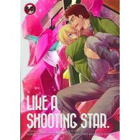 [Boys Love (Yaoi) : R18] Doujinshi - IRON-BLOODED ORPHANS / Norba Shino x Yamagi Gilmerton (LIKE A SHOOTING STAR.) / As Mission Imphal