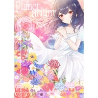 Doujinshi - Illustration book - IM@S SHINY COLORS / Yuukoku Kiriko & Morino Rinze (planetarium) / 迷子物語