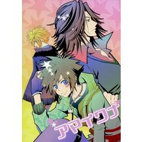 Doujinshi - KINGDOM HEARTS (アマイワナ) / SENGOKU