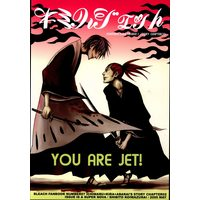 Doujinshi - Bleach (You are jet) / 路地裏