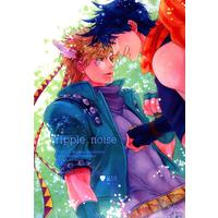 [Boys Love (Yaoi) : R18] Doujinshi - Jojo Part 2: Battle Tendency / Joseph x Caesar (ripple noise) / CAMELLIA