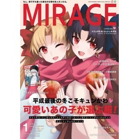 Doujinshi - Illustration book - Fate/Zero (Fate/MIRAGE 19年1月号 レディース(書籍版)) / IZUNN