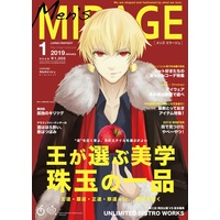 Doujinshi - Illustration book - Fate/Zero (Fate/MIRAGE 19年1月号 メンズ(書籍版)) / IZUNN