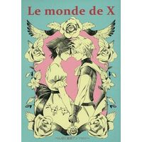 Doujinshi - Novel - Anthology - KINGDOM HEARTS (Le monde de X) / メロンソーダ