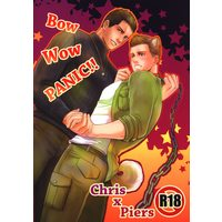 [Boys Love (Yaoi) : R18] Doujinshi - Biohazard (Resident Evil) / Chris Redfield x Piers Nivans (Bow Wow PANIC!!) / FUNNYCREW