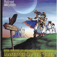 "Doujin Music - MANEUVER CAPTER ""DUEL"" / NoBrandSounds / NoBrandSounds"